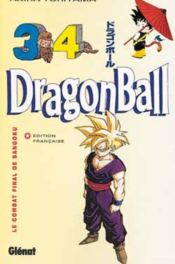 Dragon Ball 34 édition française