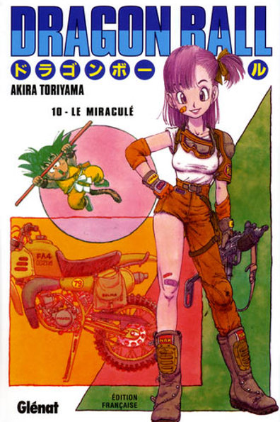 Dragon Ball 10 édition originale