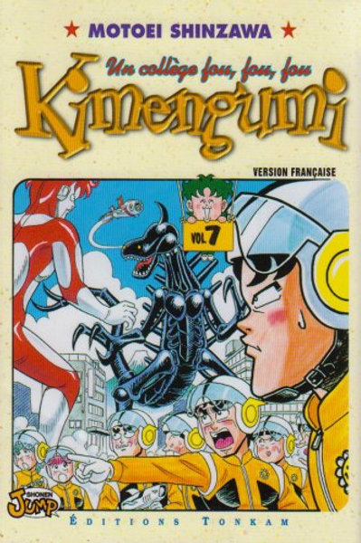 Kimengumi (un collège Fou Fou Fou) 07