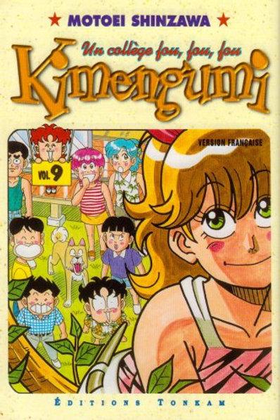 Kimengumi (un collège Fou Fou Fou) 09