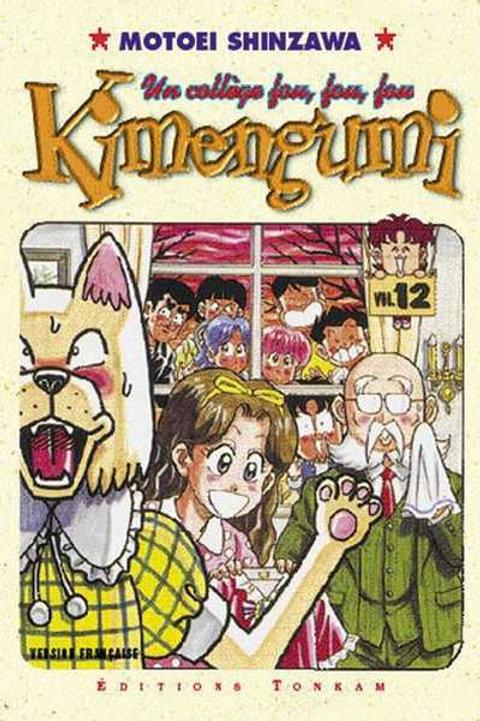 Kimengumi (un collège Fou Fou Fou) 12