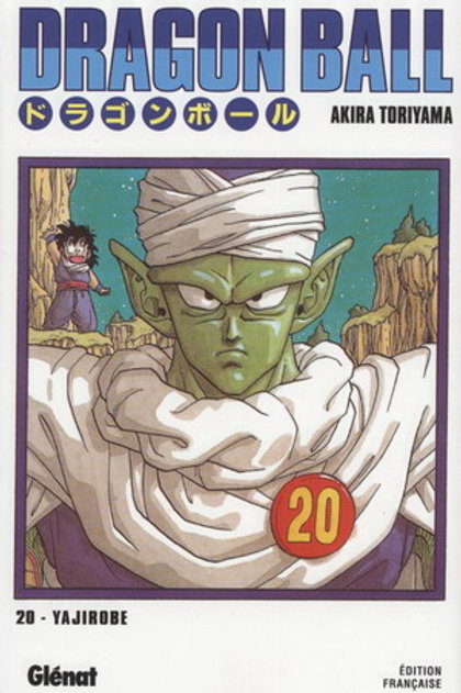 Dragon Ball 20 édition originale