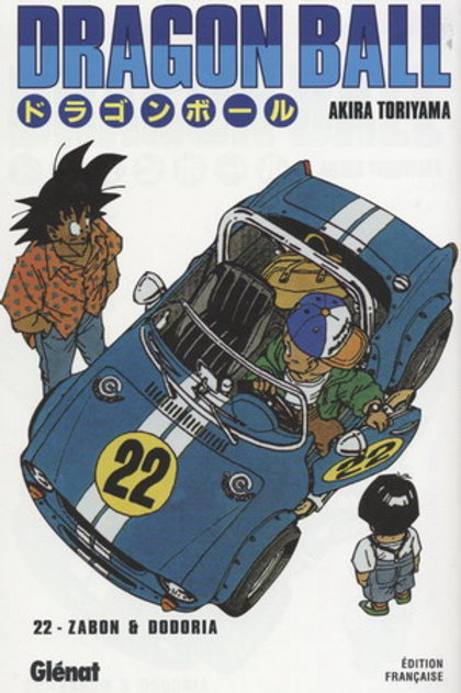 Dragon Ball 22 édition originale