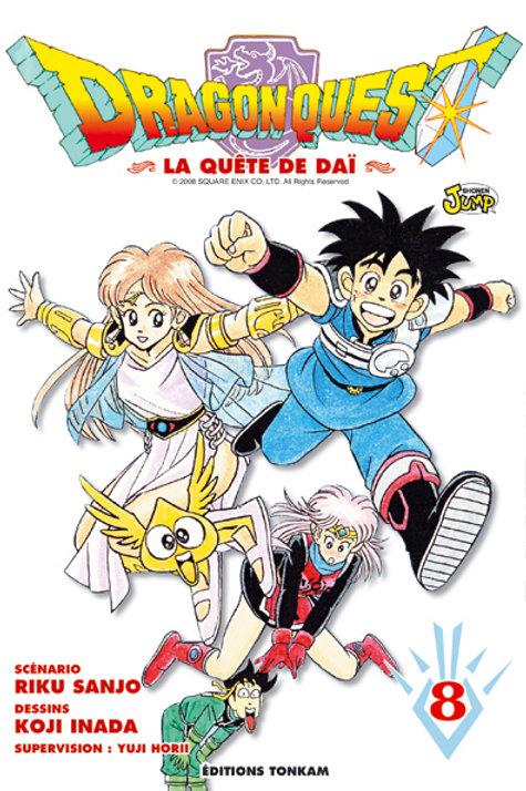 Dragon Quest 08