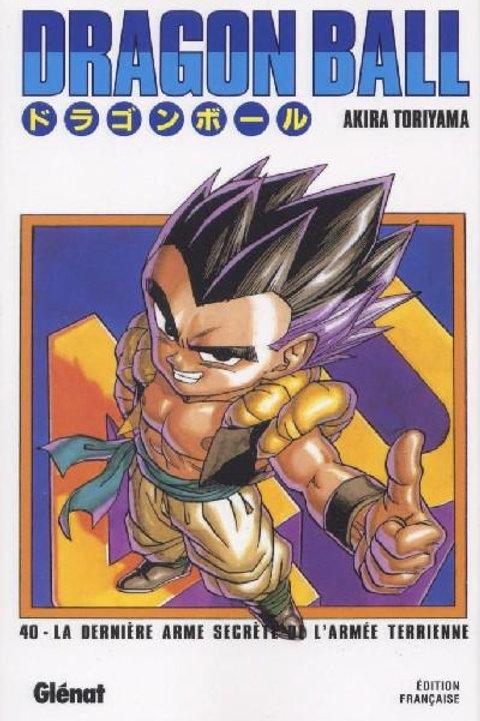 Dragon Ball 40 édition originale
