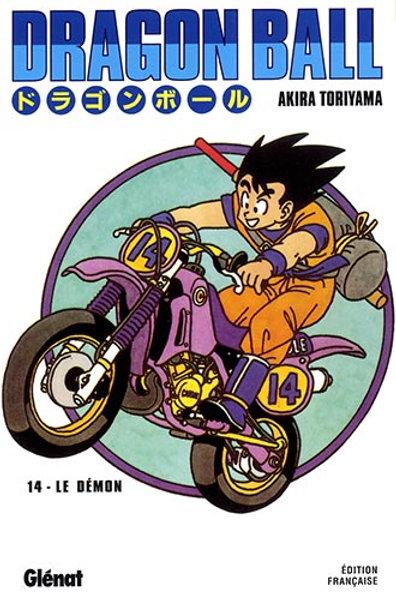Dragon Ball 14 édition originale