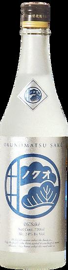 OKUNOMATSU