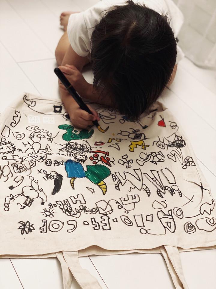 Doodle Boy - Karl