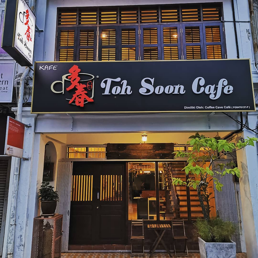 Coffee Cave Cafe by Toh Soon