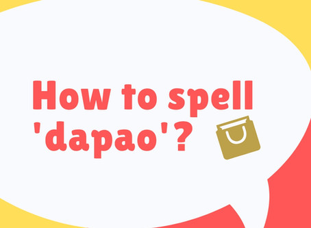How Do You Spell 'Dapao'?