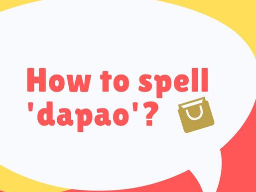 How Do You Spell 'Dapao'?