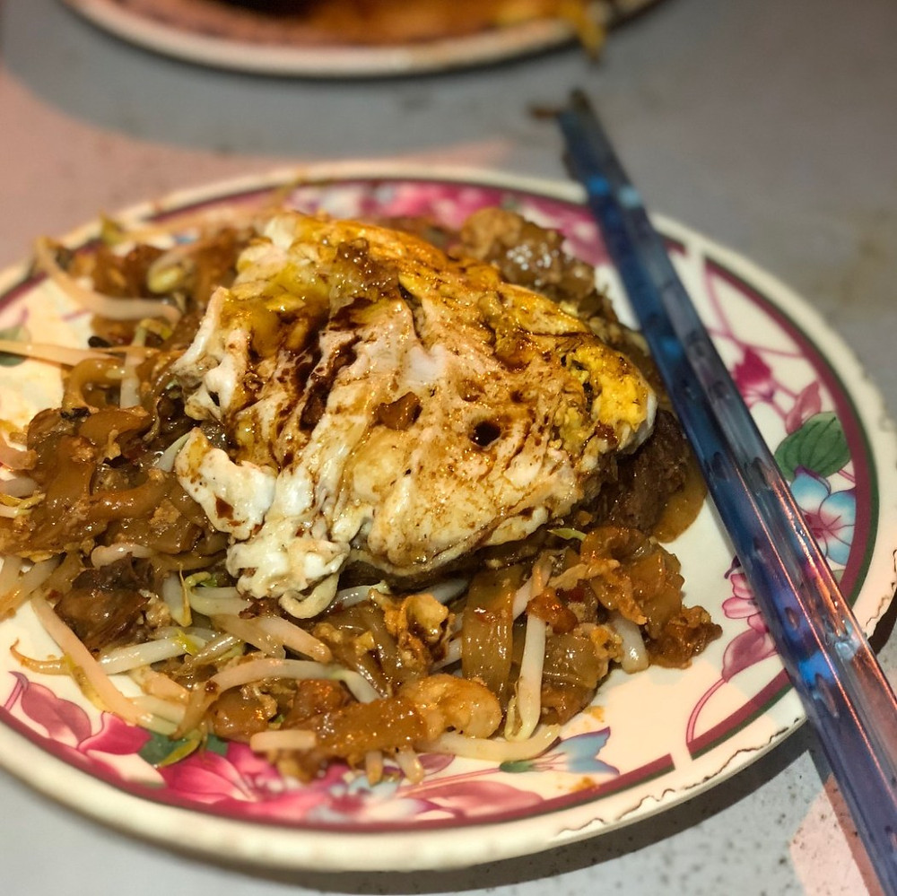 Bukit Mertajam Duck Egg Char Kuey Teow