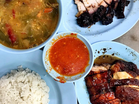 Chicken Rice with DROP in George Town, Penang.