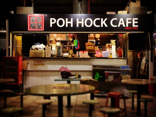 How this Kopitiam provided a drive-thru for their customers while inside a  food court complex