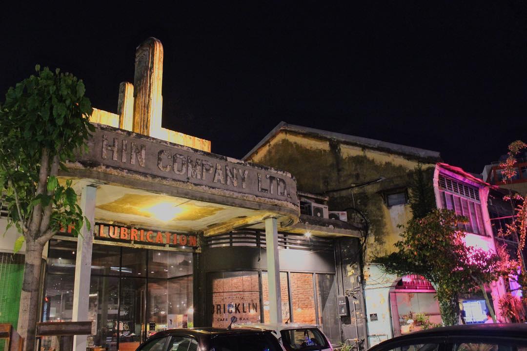 Hin Bus Depot at Night. Front of Bricklin Cafe Bar @hinbusdepot