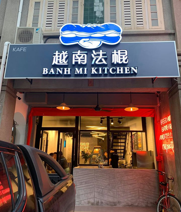 Front view from Banh Mi Kitchen