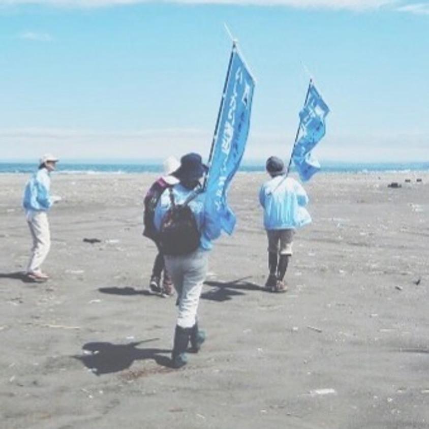海辺利用マナー啓発パンフレット配布活動