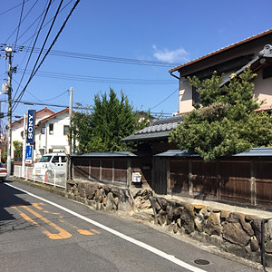 house in nishigawara before