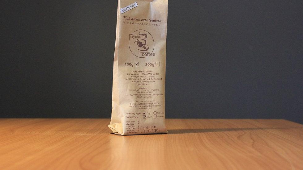 High Grown Sri Lankan City Roasted Coffee - Wet Processed