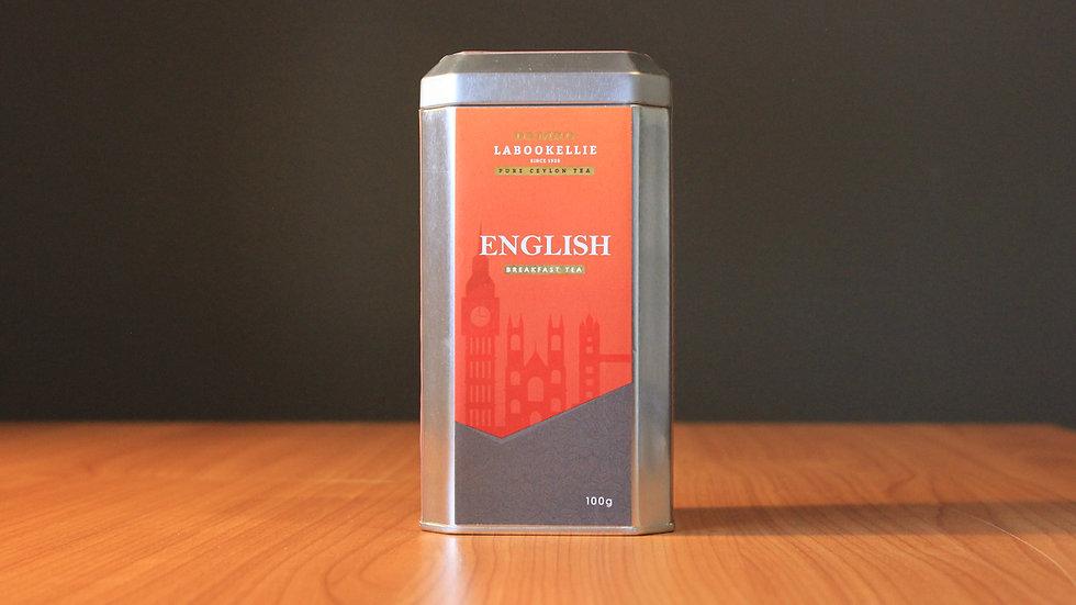 Gourmet English Breakfast Tea