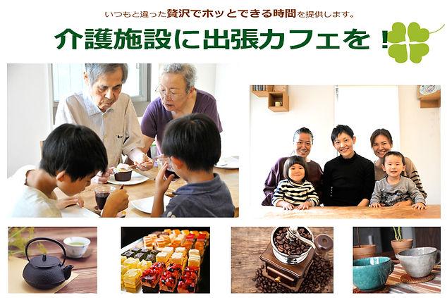CF トップ画面 - 02.jpg