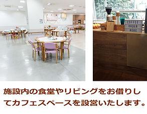 cafespece.jpg