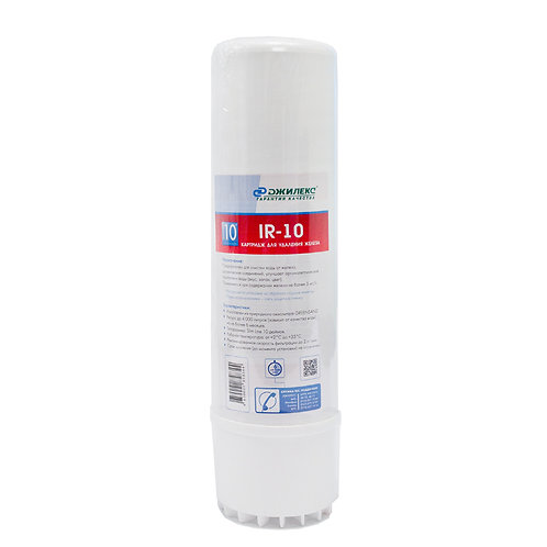 Картридж для очистки воды IR- 10 для удаления железа из воды Джилекс
