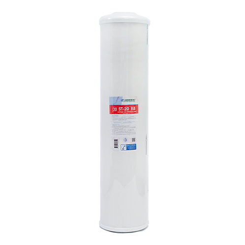 Картридж для очистки воды  ST-20 BB для умягчения воды Джилекс
