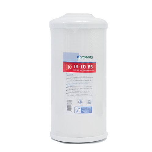 Картридж для очистки воды IR-10 BB для удаления железа из воды Джилекс