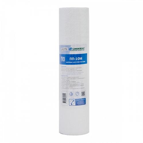 Картридж  для очистки воды   ПП-10 М-10 ББ Джилекс
