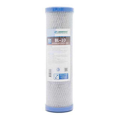 Картридж для очистки воды  BL- 10 Джилекс