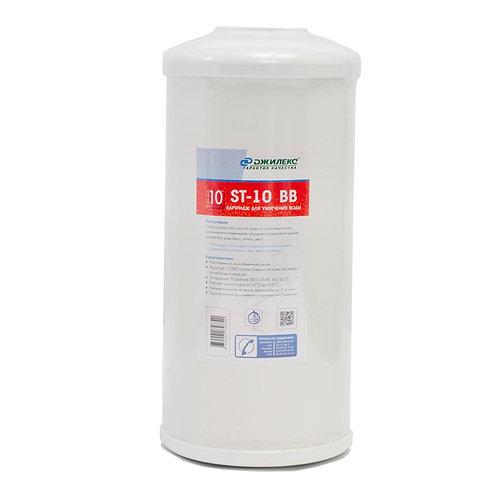 Картридж для очистки воды  ST-10 BB для умягчения воды Джилекс