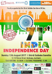 71st Independence day 2017.png