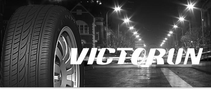 victorun
