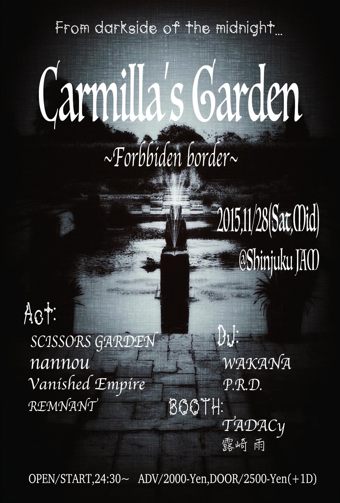 Carmilla's Garden 20151128