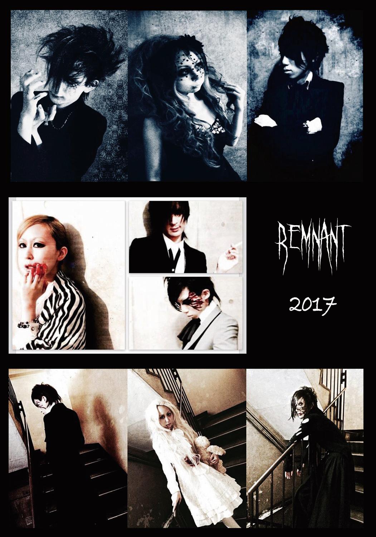 REMNANT 2017
