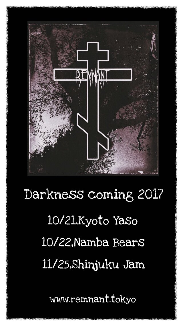 Darkness coming 2017