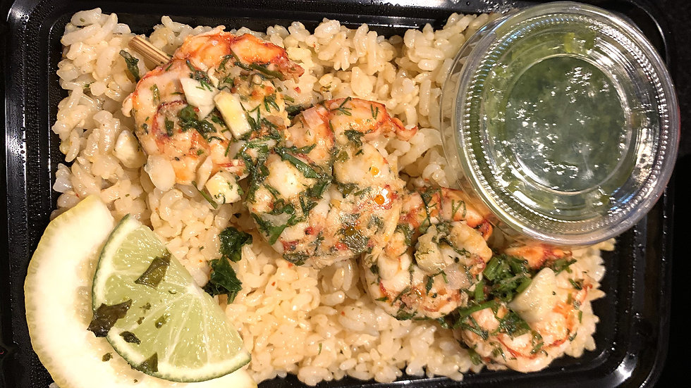 Chimichurri  Shrimp with Citrus Rice