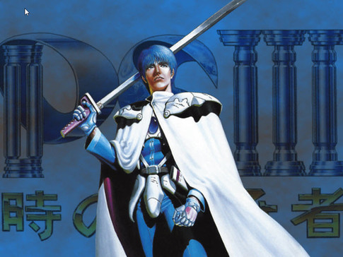 Phantasy Star III - Then and Now review.