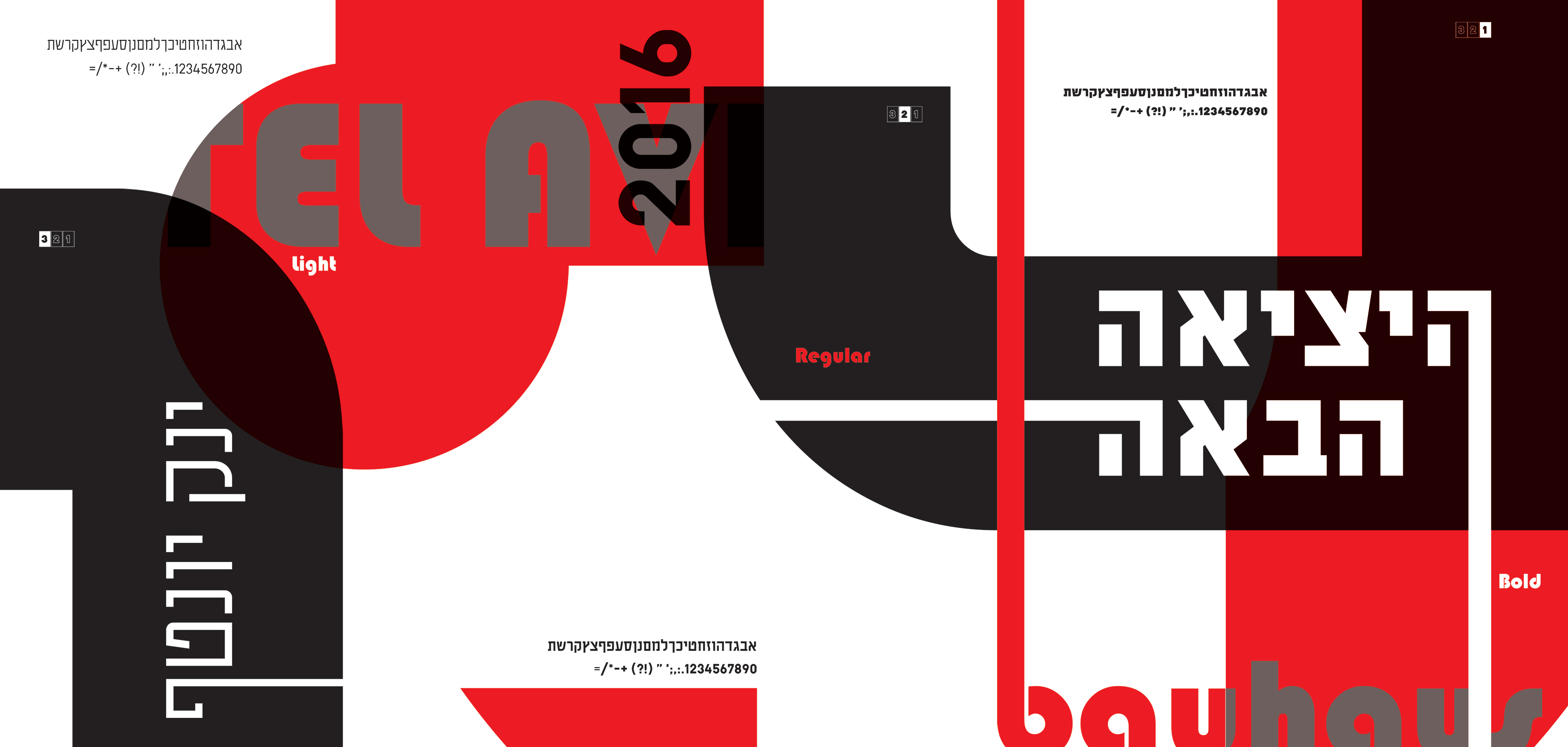 Poster for promoting NEXT EXIT font