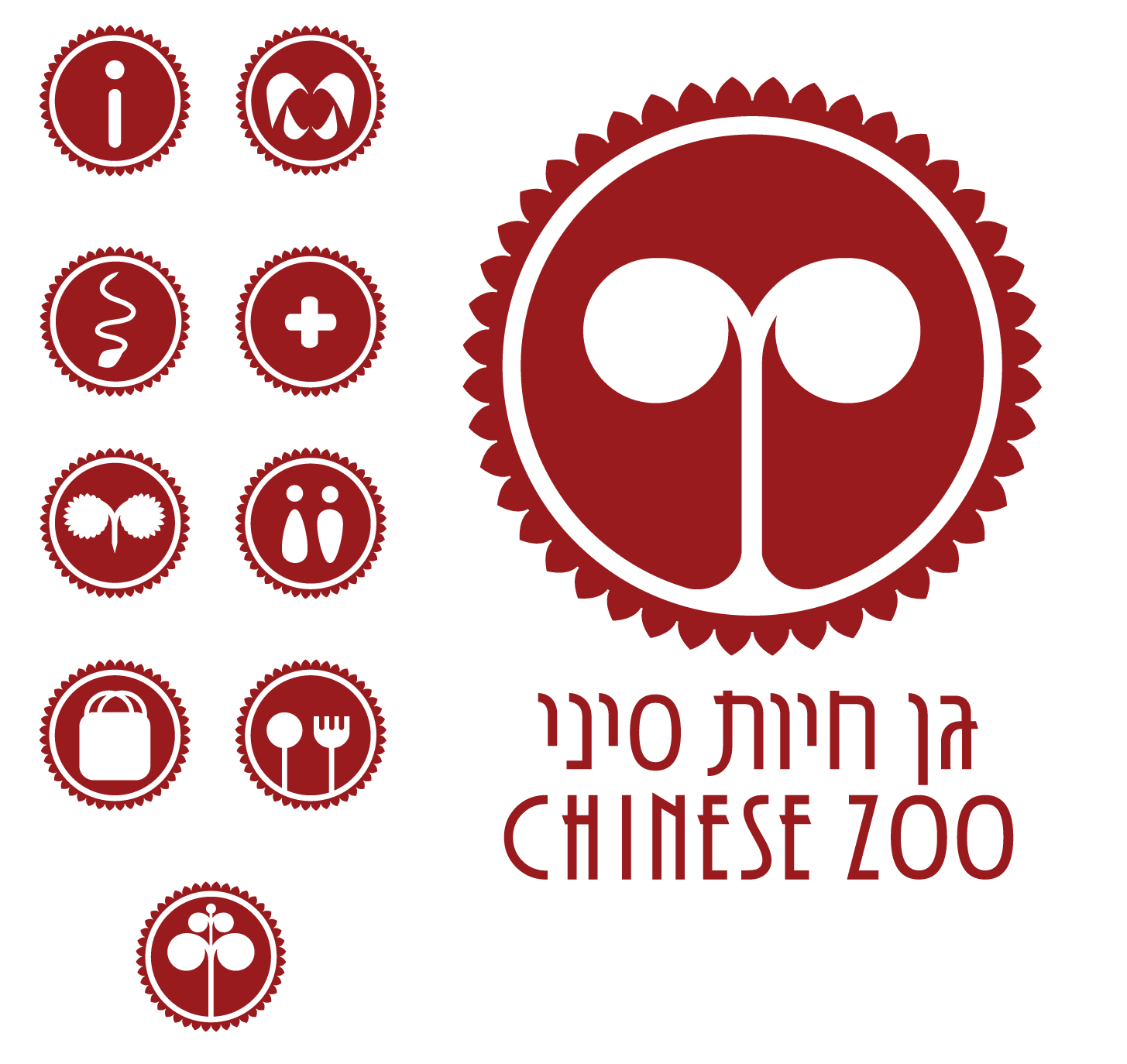 logos for Japanese zoo