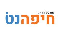logo for Haifa education portal