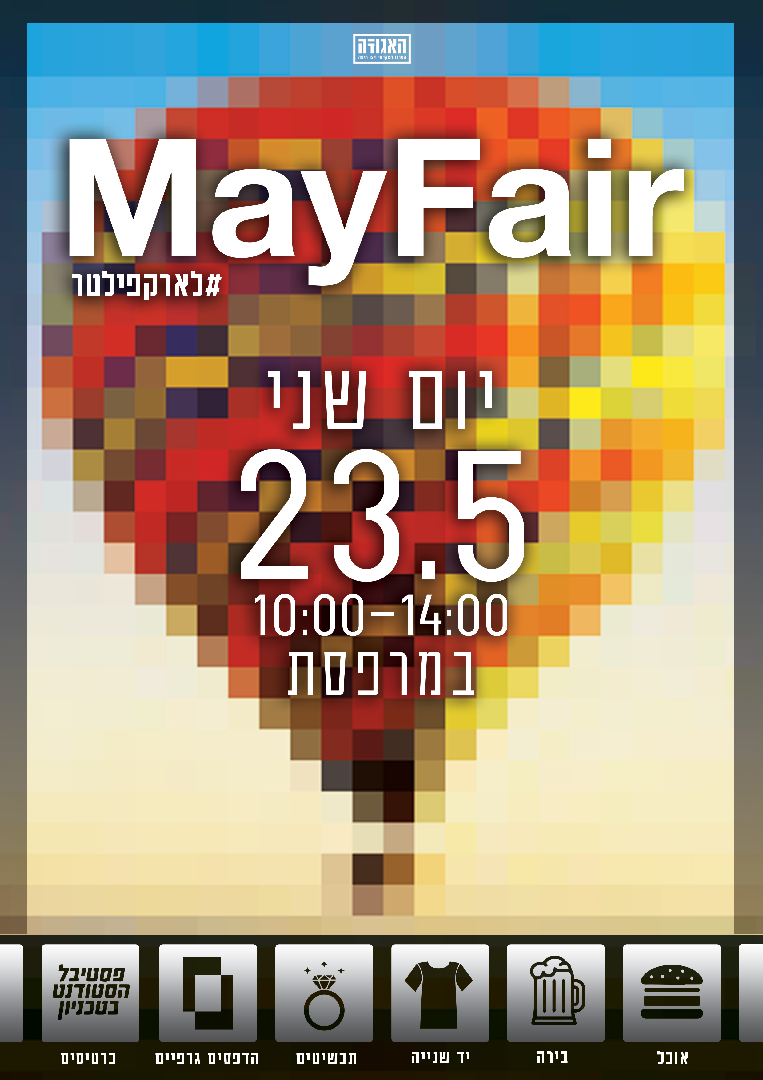 poster for MayFair party