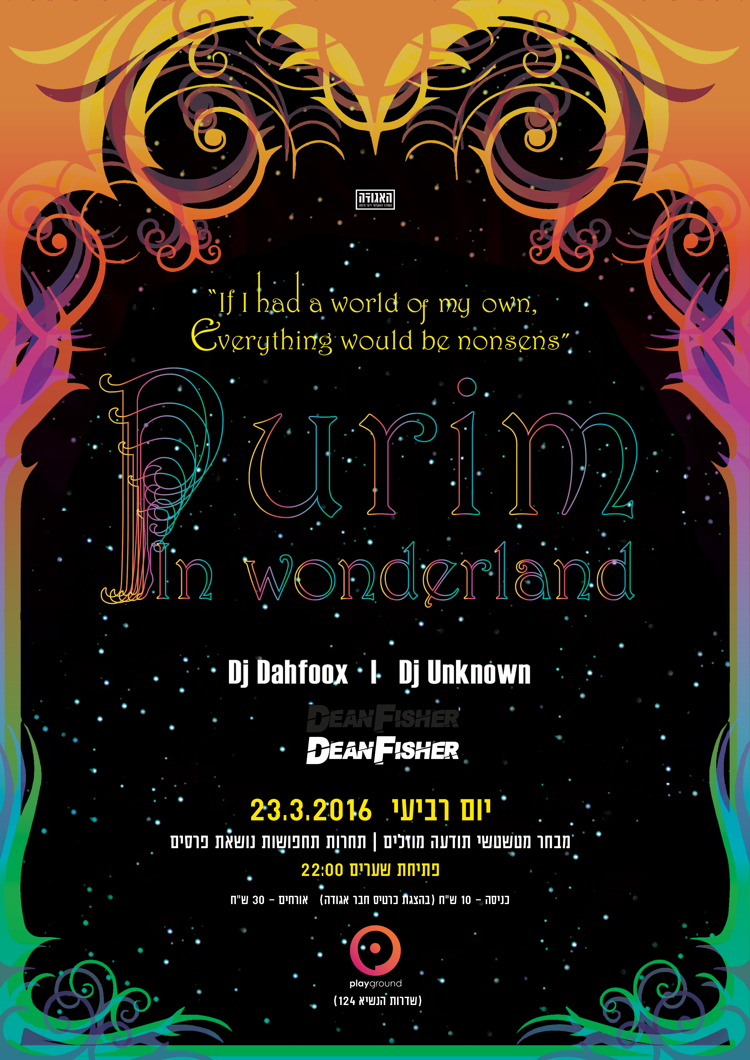 poster for PURIM party