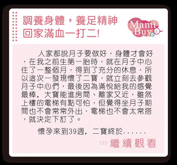 01 (11-20)-09 拷貝.png