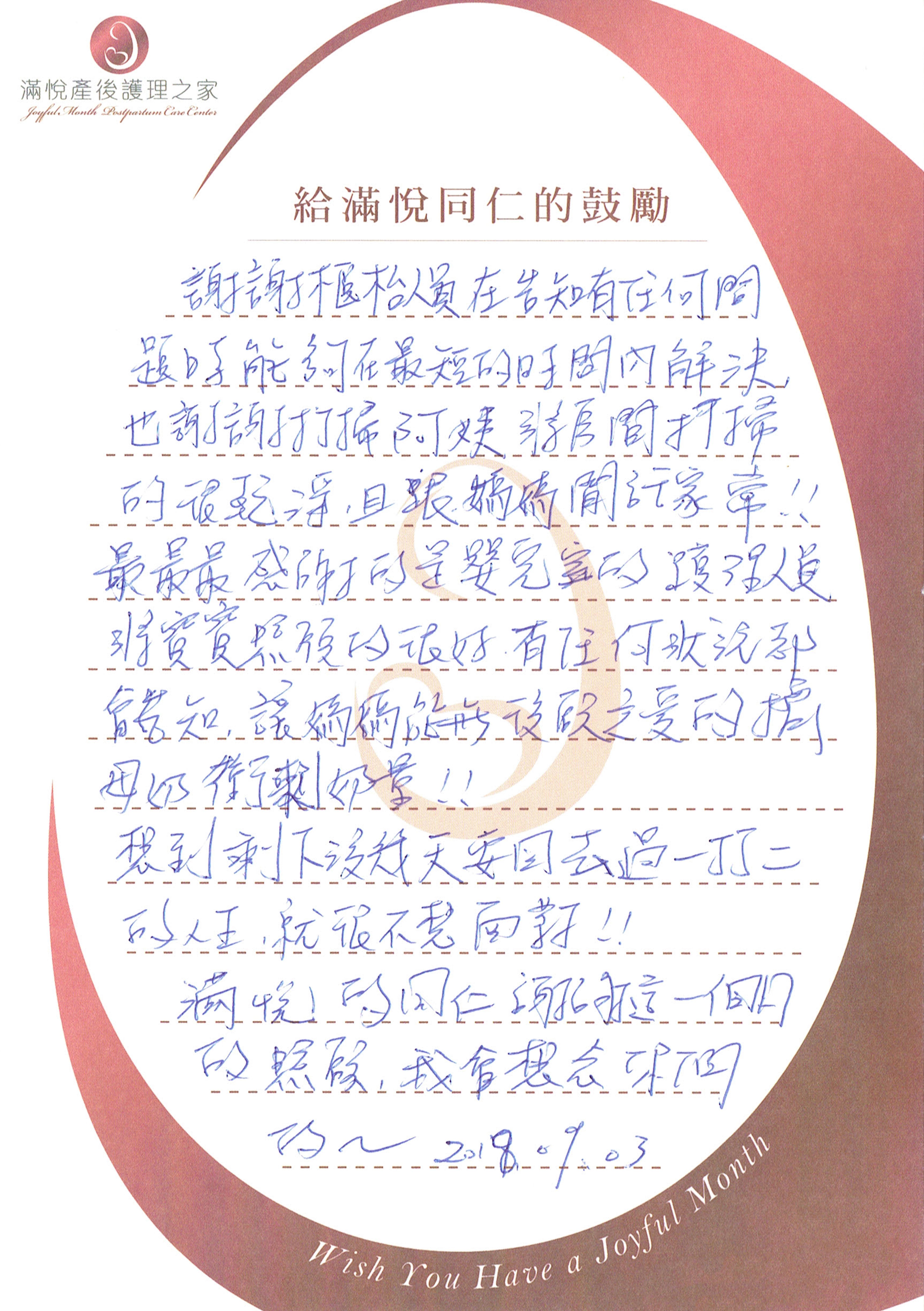 雅絹媽咪&志峰爸比