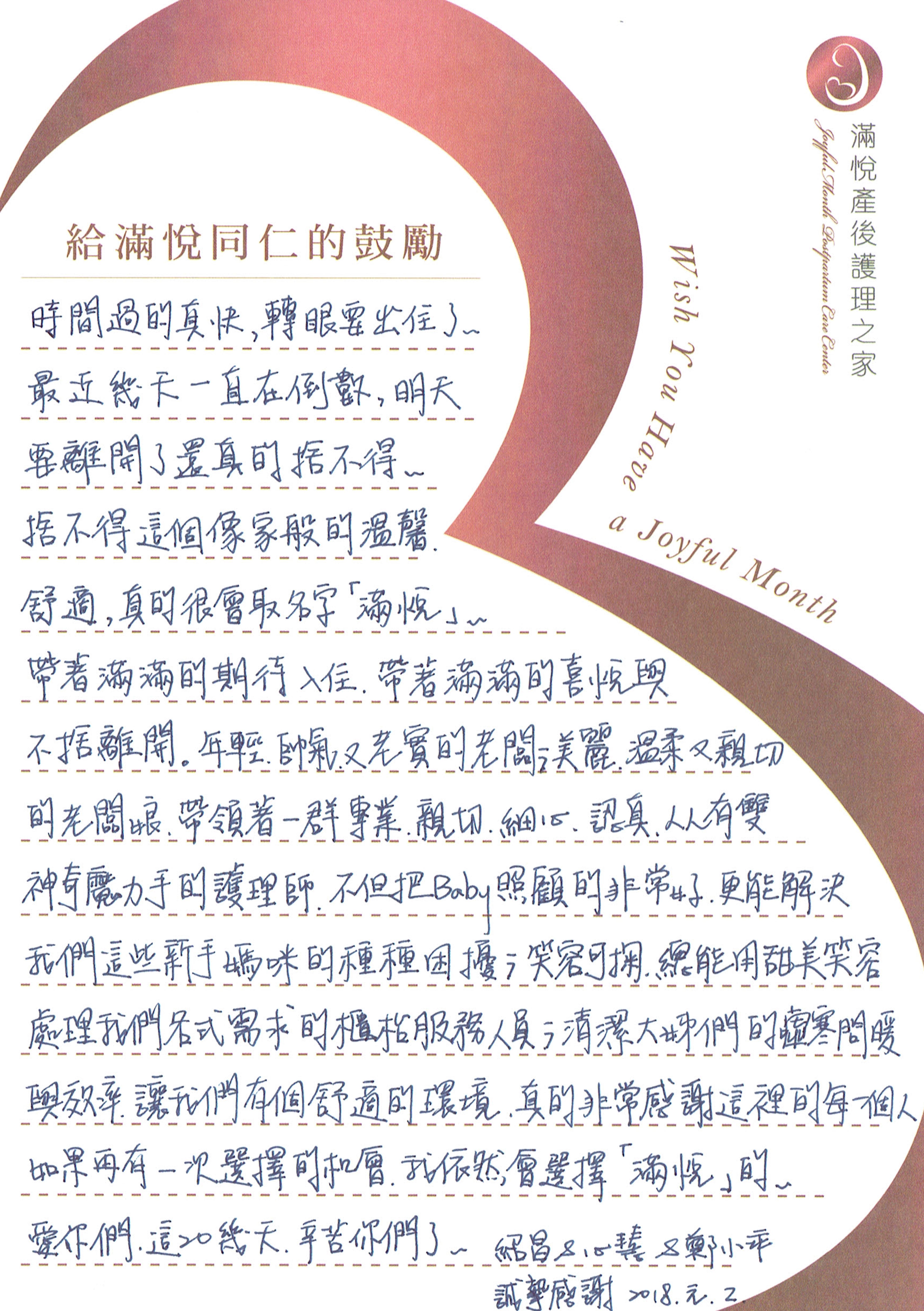 心慧媽咪&紹昌爸比-2