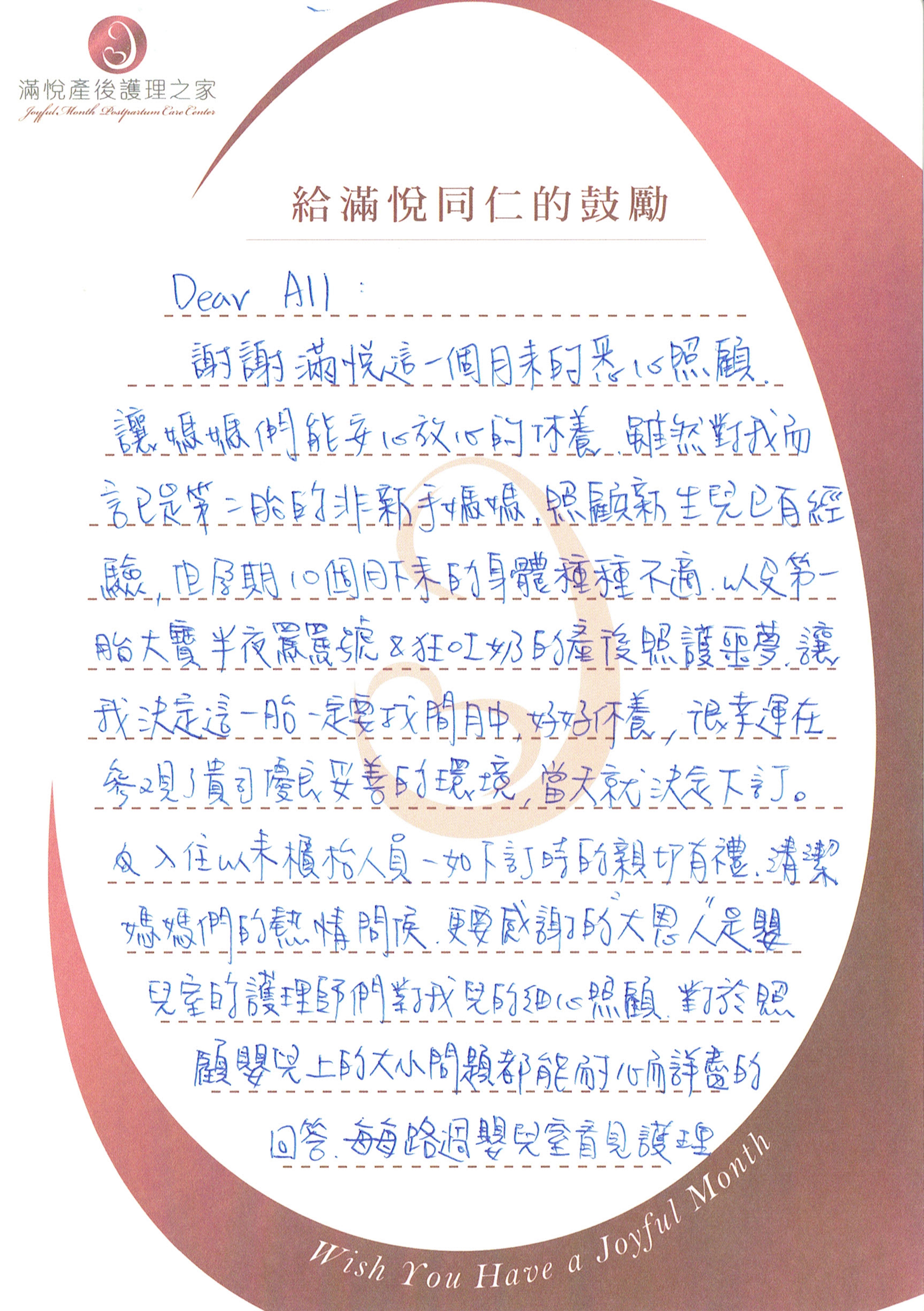佳玲媽咪&博輝爸比-1