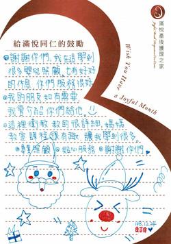 芷伶媽咪&宇翔爸比-1