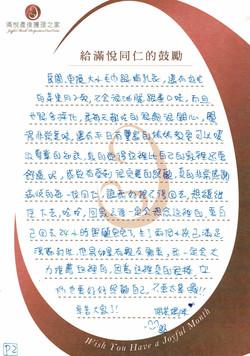 佩芸媽咪&冠文爸比(2)